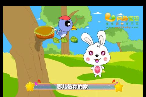 小兔可爱小老鼠简笔画